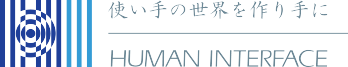 株式会社ヒューマンインターフェース